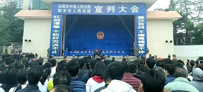 Ribuan Warga Cina Diundang Saksikan 10 Terpidana Dieksekusi Mati