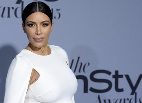 Kim Kardashian Ditodong Pistol