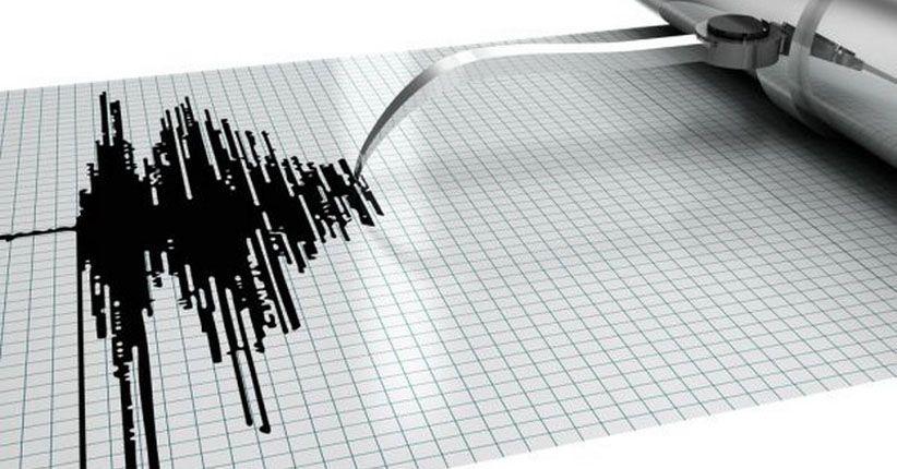 BNPB: Jangan Percaya Beredar Kabar Gempa Besar