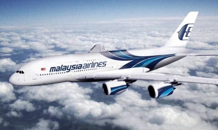 PM Mahathir Pertimbangkan Tutup Malaysia Airlines