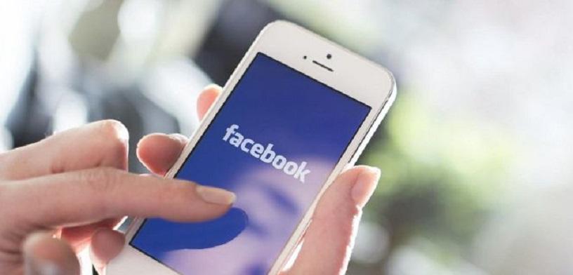 Facebook Rilis Aplikasi Pesaing Tik Tok