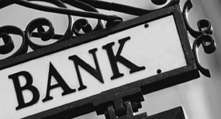 Bank BUMN Tahan Suku Bunga Kredit